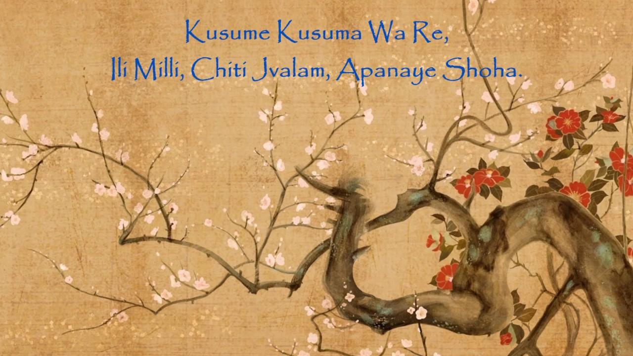 Mantra of avalokiteshvara lyrics translation