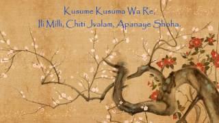 Avalokitesvara Mantra - Lyrics