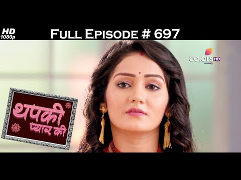 Thapki Pyar Ki - 13th July 2017 - थपकी प्यार की - Full Episode HD thumbnail