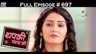 vuclip Thapki Pyar Ki - 13th July 2017 - थपकी प्यार की - Full Episode HD