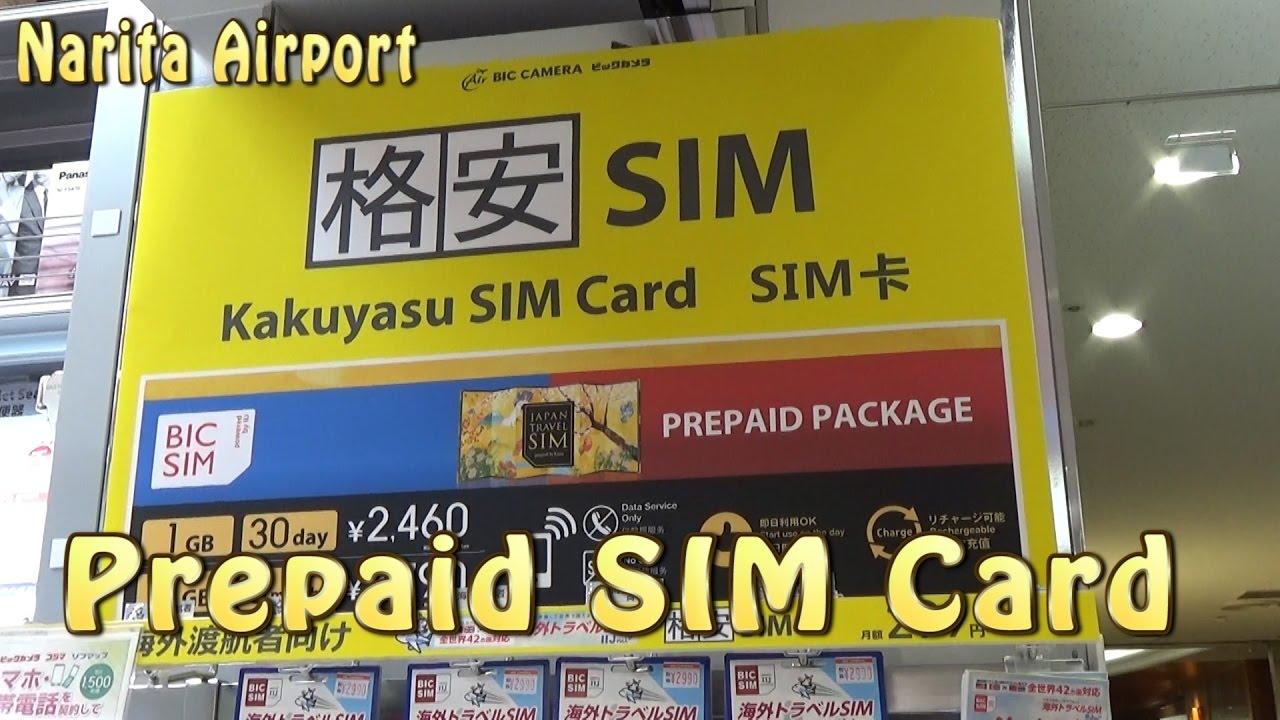 Japan Sim Karte.Tokyo 成田空港 Purchases Of Prepaid Sim Card At Narita Airport Terminal 2