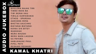 Download Kamal Khatri Songs (Audio Jukebox) | Hit Nepali Songs Collection - Kamal Khatri MP3 song and Music Video