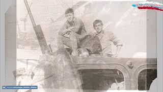 Афганистан: 30 лет без войны Армейский фотоальбом Афганские песни