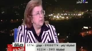 بالفيديو.. بسنت فهمي تطالب بطرح شهادات استثمار للأجانب