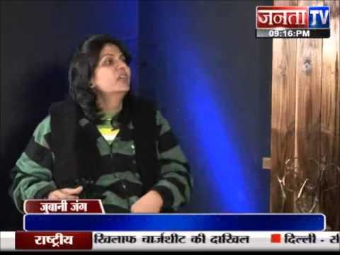 Deepa Malik : Arjuna Award Winner and International Para-Athlete live on janta tv