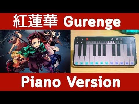 Gurenge 紅蓮華 (Piano)   Kimetsu no Yaiba Op   Piano App Cover   Archira