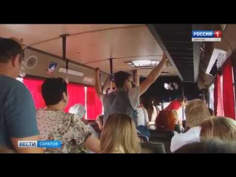 """Проезд в автобусе """"Саратов-Энгельс"""" будет стоить 26 рублей"""