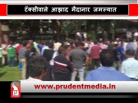 TOURISTS TAXI OPERATORS STRIKE TODAY, TAXIS OFF ROAD IN GOA