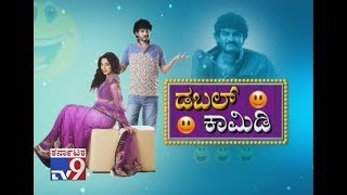`Double Comedy`: Chikkanna & Suman Ranganath 'Double Engine' Funny Interview