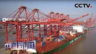 [中国新闻] 国新办发布会介绍2019年中国外贸情况 | CCTV中文国际