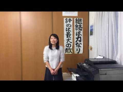 自動旋盤専門 スター精密製買取 熊本県
