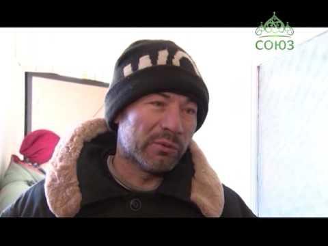 В Астраханской епархии прошла благотворительная акция «Надежда» в поддержку бездомных людей