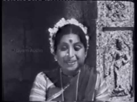 Sundaramurthy Nayanar Tamil Full Movie