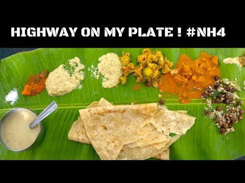 Highway On My Plate - Best Restaurant On Bengaluru - Pune Highway | UPADHYA VEG | CHITRADURGA