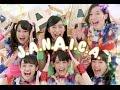チームしゃちほこ - J.A.N.A.I.C.A. / Team Syachihoko - J.A.N.A.I.C.A. [OFFICIAL …