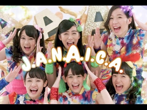 チームしゃちほこ - J.A.N.A.I.C.A. / Team Syachihoko - J.A.N.A.I.C.A. [OFFICIAL VIDEO]