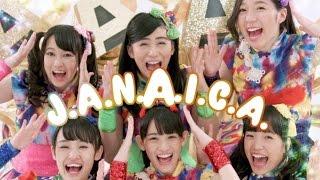 SEAMO × tofubeats のパラパラソング! 2015年10月発売EP(ミニアルバム...
