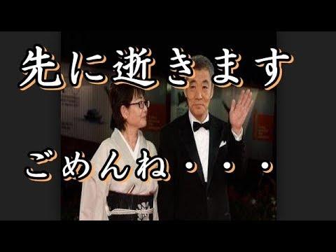 角替和枝さんがお亡くなりになりました。 64歳でした。 仲良し芸能一家で柄本明さんとおしどり夫婦。 「(私達家族を)今はそっとしておいて」...