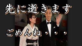 角替和枝さんがお亡くなりになりました。 64歳でした。 仲良し芸能一家...