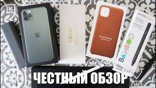 iPhone 11 PRO max БУДУ ВОЗВРАЩАТЬ! МНЕНИЕ + ОБЗОР СТИЛУСОВ ДЛЯ РИСОВАНИЯ