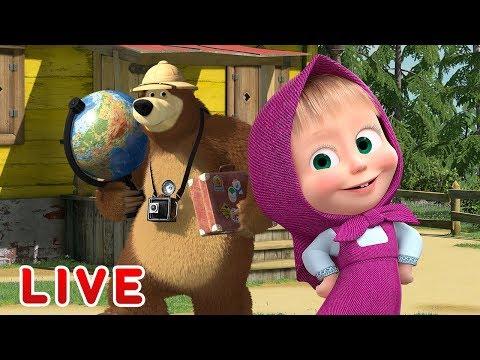 🔴 LIVE STREAM 🎬 Masha And The Bear 🤣📚 Home School Fun! 📚🤣 Маша и Медведь прямой эфир