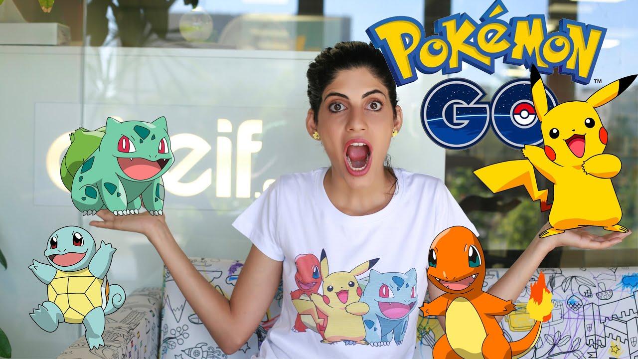 #PokémonGo شرح لعبة البوكيمون جو