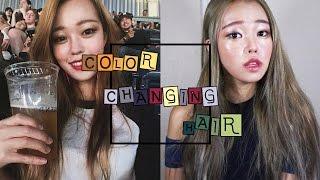애쉬 카키 컬러로 셀프 염색 하기! │ HOW TO GET ASHY KHAKI HAIR │ HEENA