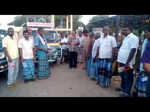 Konganapuram - Salem District