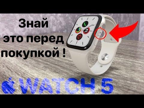 Apple Watch Series 5 ОБЗОР, характеристики и впечатление!