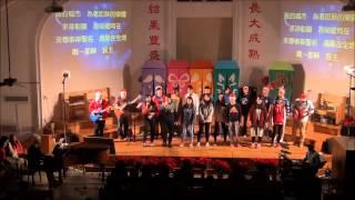20141220聖誕晚會青少助獻詩