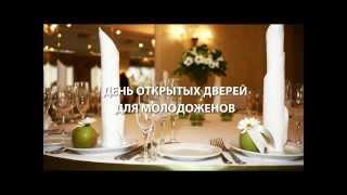 Свадьба в отеле «Милан»(, 2012-11-07T05:50:07.000Z)