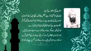 Benefits of Salat (Namaz) - Promised Messiah (as)