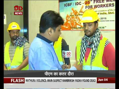 Indian Worker's reaction before meeting PM Narendra Modi in Qatar