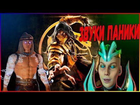 🔞 [Mortal Kombat 11] - Лучший файтинг или Х...ИТА   (ОБЗОР+ГАЙД)