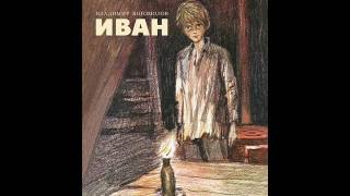 Книги о детях в годы Великой Отечественной войны