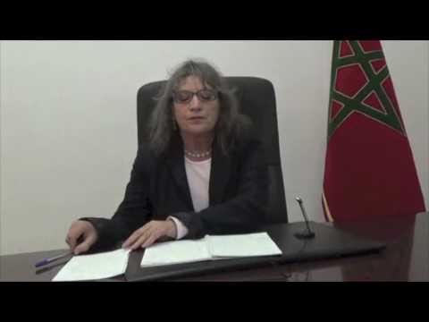Hon. Dr. Oum Banine Lahlo