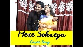 Kabir Singh: Mere Sohneya Song | Shahid K, Kiara A | cover song mere sohneya | vskhichi studio