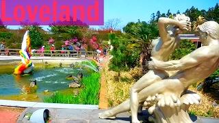 Loveland 제주러브랜드 - Jeju Island Korea (Korea's Sex Park)