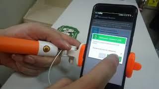 не работает монопод на андроид смартфоне