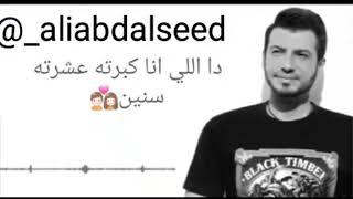 ايهاب توفيق ~~بطلنا اللي يعطلنا~~