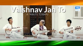 'Vaishnav Jan To' by Ustad Amjad Ali Khan, Amaan and Ayaan Ali Bangash