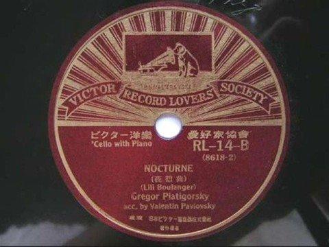 Gregor Piatigorsky - Nocturne (Lili Boulanger) (1936)