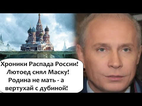 ПОЧЕМУ ДETИ ГЕНСЕКОВ, ЧИНОВНИКОВ, ВОЖДЕЙ ЖИВУТ В США, А НЕ В РОССИИ?