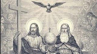 E.1 La Sainte Trinité - Au-delà de la Compréhension