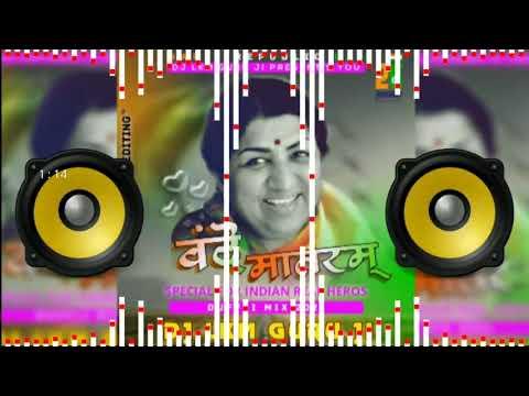 vande-mataram-lata-mangeshkar-✔-desh-bhakti-dj-remix-song-(duffli-mix)----dj-lkm-guruji