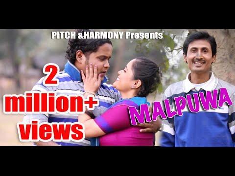 Malpuwa by Kanu Kandali I New Assamese Video song 2017