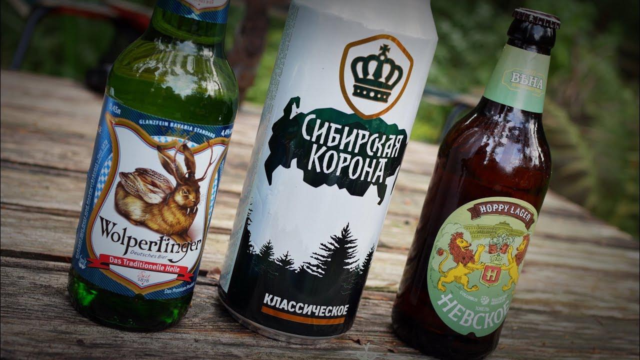 Обзор Жигулевского пива | 9 видов со всей России - YouTube