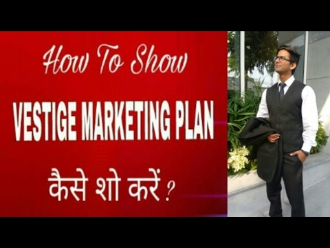 VESTIGE MARKETING PLAN KAISE SHOW KAREIN | HOW TO SHOW VESTIGE MARKETING PLAN |FULL PLAN BASIC HINDI