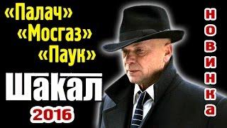 Продолжение ЛЕГЕНДАРНОГО сериала! Фильм