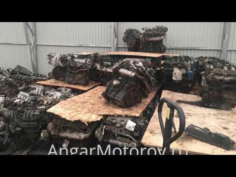 Контрактный Двигатель. Склад Двигателей. Автозапчасти БУ. Запчасти. Двигатель БУ.